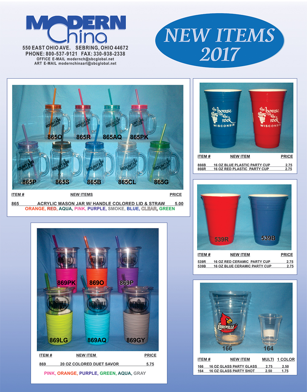 Modern China New Items for 2016-Page 1